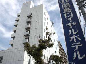 屋島ロイヤルホテル [ 香川県 高松市 ]