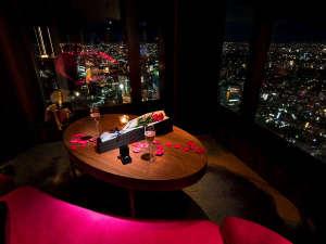 40階タワーズバー「ベロビスト」都心の夜景を見下ろすペアシートはお二人だけの特等席