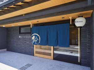 Rinn Shijo Nishinotoin(鈴ホテル 四条西洞院)2019年10月OPEN