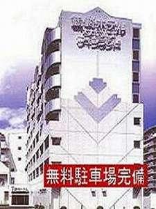 鶴崎ホテル [ 大分県 大分市 ]