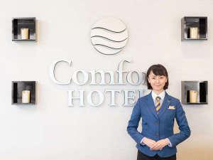 米国発世界最大級のホテルチェーンを青森でも