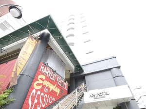 アパホテル[水戸駅北] 2019年1月リニューアルオープン!