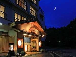 【平成温泉番付】栃木県第1位 にごり湯と美食 やまの宿下藤屋の画像