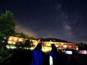星空コンテストが定期的に開催されます!皆さまのご応募をお待ちしています。
