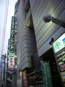 サウナ&カプセルホテル グリーンランド中洲店 [ 福岡市 博多区 ]