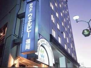 サウナ&カプセルウェルビー福岡:写真