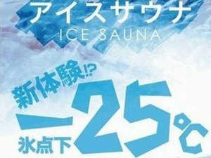 サウナ&カプセルウェルビー福岡 image