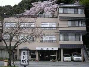 石山温泉 旅館 月乃家山荘