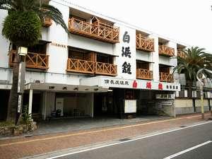 HOTEL SHIRAHAMAKAN(白浜館)(2020年7月リニューアルオープン)