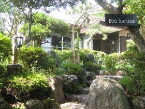 民泊haruna:写真