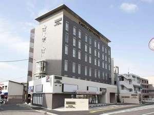 海田シティホテル [ 広島市 安芸区 ]