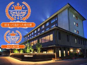 彦根キャッスル リゾート&スパ~彦根城を望む大浴場と美食の宿