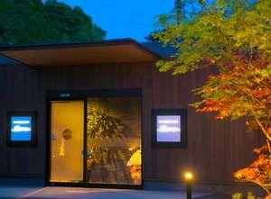 大分温泉 Business Resort Sourin -宗麟-