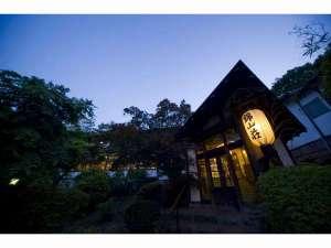 高崎観音山温泉 錦山荘のイメージ