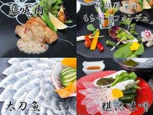 【夕食一例】9月からのスタンダードプランは周防大島名物が味わえる料理をご用意しております。