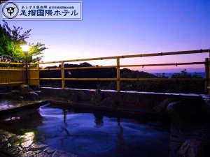 天然ラドンの湯 【あしずり温泉】 を楽しめる露天風呂。なかでも<朝焼けの中での入浴>は格別!!