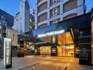 Welina Hotel Premier 心斎橋 image