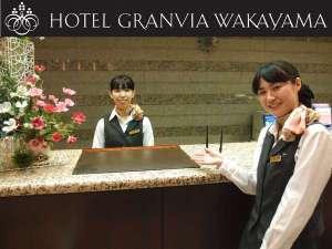 ようこそホテルグランヴィア和歌山へ♪