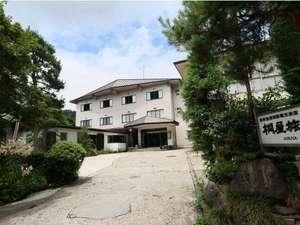源泉100%かけ流しの宿 野沢温泉 桐屋旅館の画像