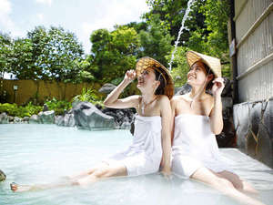 湯けむりとにごり湯の宿 霧島国際ホテルの画像