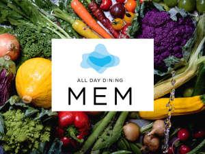 2017年9月1日【ALL DAY DINING MEM】グランドオープン