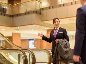 柔軟なサービスでお客様をお出迎えいたします