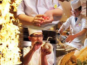 食の感動レストラン【ライブキッチン花もも】