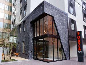 くつろぎと眠りを追求するスマートホテル、ホテルフォルツァ。4店舗目が誕生いたしました。