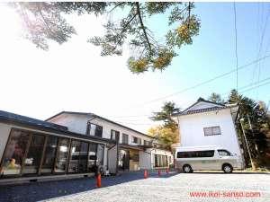 旅館 いこい山荘の画像