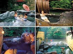 多種・多彩な露天風呂