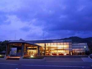 里山の休日 京都・烟河 [ 京都府 亀岡市 ]  湯の花温泉
