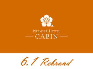 ◆2016年6月1日よりプレミアホテル-CABIN-旭川へリブランドオープン