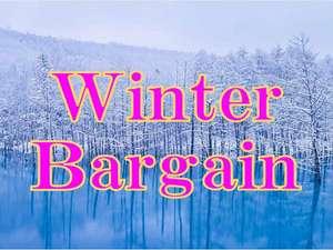 Winter Bargain