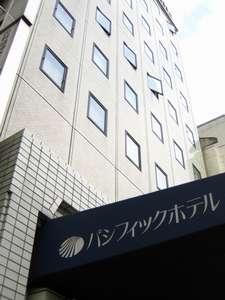 広島パシフィックホテル:写真