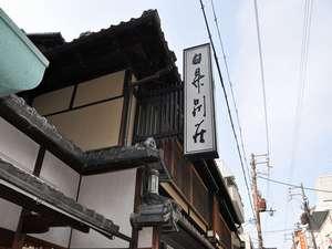 京の宿 日昇別荘