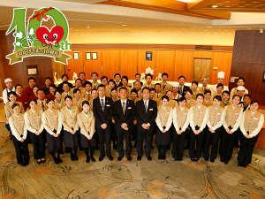 ホテル ウェルシーズン浜名湖 image