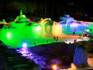 【2018氷瀑まつり】●会場から徒歩圏内●3月18日まで毎日開催♪