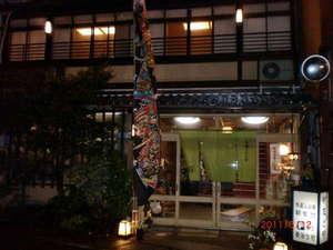 大和屋 [ 兵庫県 豊岡市 ]  城崎温泉