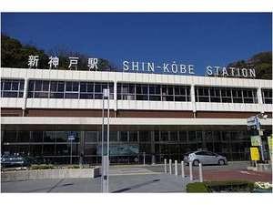 グリーンヒルホテル神戸 image