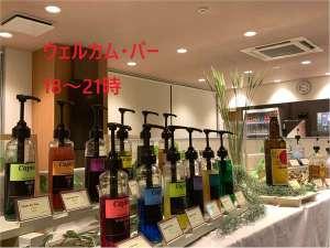 天然温泉 富士あざみの湯 スーパーホテル御殿場II号館のイメージ