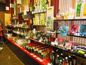 ≪売店・道の駅≫地元のお酒やお土産などたくさん揃っております♪