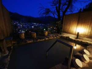 【展望露天風呂】幻想的な夜の演出を味わいつつ、温泉街を眺める。