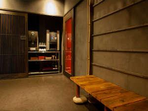 コーヒー、お茶、氷の無料サービス(7:00AM~22:00)