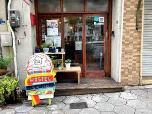 ゲストハウス mii [ 大阪市 中央区 ]