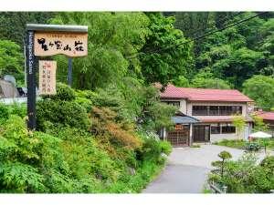 尻焼温泉 星ヶ岡山荘のイメージ