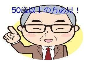 ホテルサンルート梅田 image