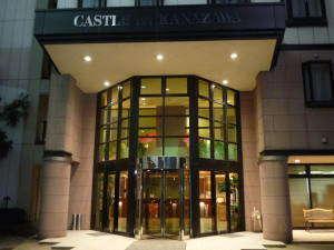 ホテルマイステイズ金沢キャッスル(旧キャッスルイン金沢):写真