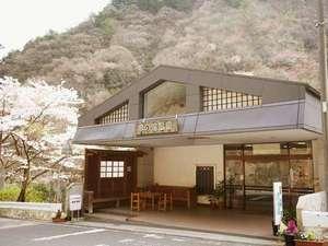 高松市 奥の湯温泉