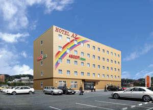 HOTEL AZ 福岡飯塚店