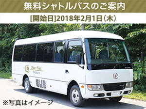 札幌プリンスホテル image